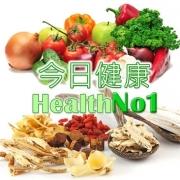 Health No1